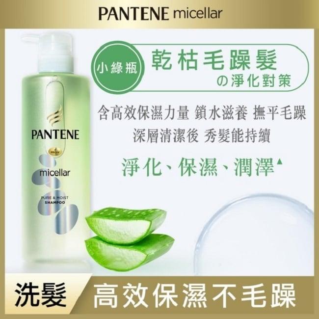詳細介紹 商品規格 商品簡述 Pantene 史上第一個髮の美容液洗護系列 加入Micellar微米粒子及美容成分Pro-V 品牌 Pantene 潘婷 規格 1瓶 原產地 泰國 深、寬、高 7.7x