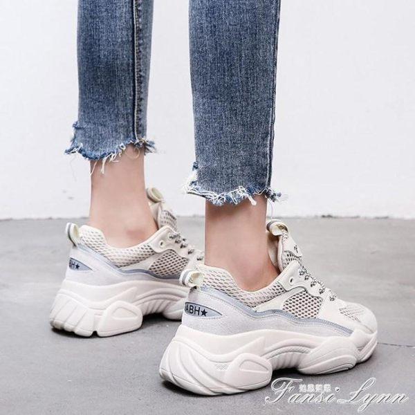 網紅老爹鞋女ins潮夏季反光厚底網面透氣運動鞋山本風智熏鞋 范思蓮恩