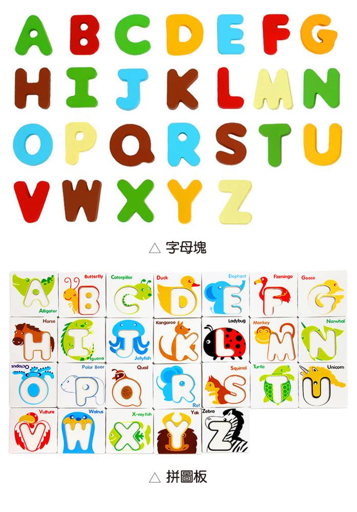 認知學習好幫手 生動的認知字母卡由26個字母和卡片組成有卡通的動物造型和書寫對照圖案是寶寶學習的好幫手 共26個英文字母每個字母都有對應的拼圖板可以對應拼上 自然觀察學習 語言智能 身體動覺智能