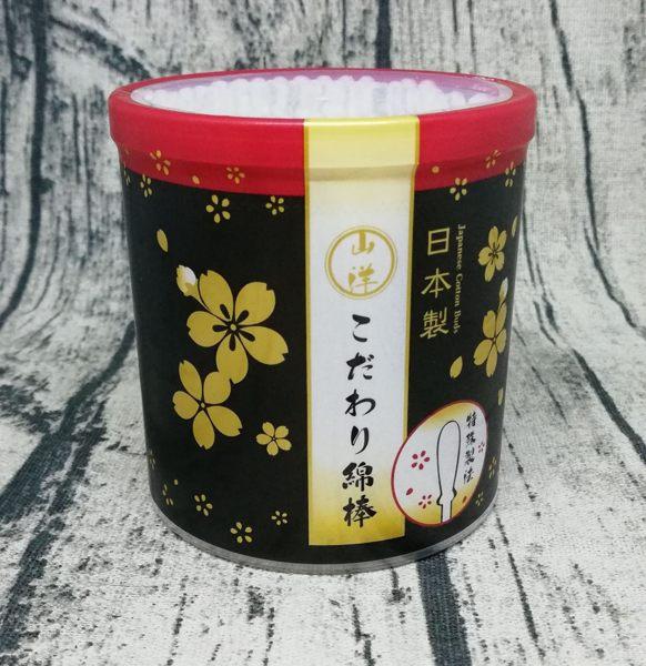 日本製 山洋良質 黑櫻花抗菌 棉花棒 180入