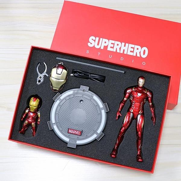 漫威禮盒禮物 正版鋼鐵俠手辦模型蜘蛛俠玩具公仔復仇者聯盟4周邊