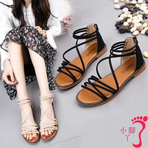 羅馬涼鞋 百搭涼鞋女鞋平底鞋春季新款鞋子學生羅馬鞋夏季仙女鞋沙灘鞋