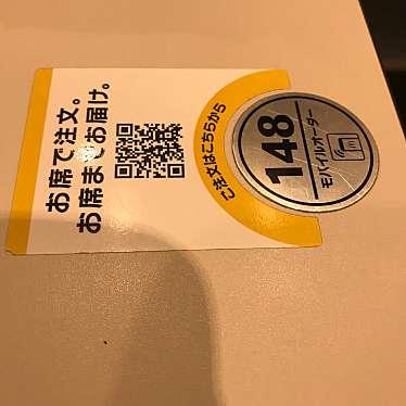 マクドナルド 299バイパス飯能店のundefinedに実際訪問訪問したユーザーunknownさんが新しく投稿した新着口コミの写真