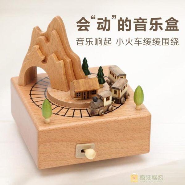 木質音樂盒八音盒旋轉木馬摩天輪天空之城創意禮物女生送女友WY 快速出貨