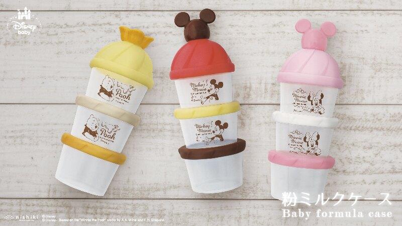 日本製 迪士尼 米奇 米妮 小熊維尼 維尼熊 奶粉分裝盒 零食分裝盒 零食盒 奶粉盒 分裝盒 _櫻花寶寶