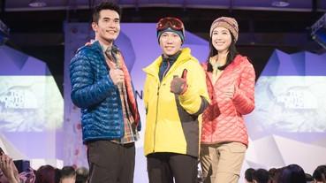 勘履直擊 / The North Face 2014 品牌日 山系活動呈現全新秋冬商品