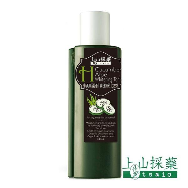 上山採藥 小黃瓜蘆薈潤白無敵化妝水 180ml