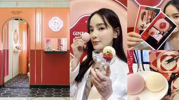 資生堂百年銀座咖啡PARLOUR STUDIO首度空降台灣!不賣甜點大玩彩妝,把和菓子變成美妝蛋!