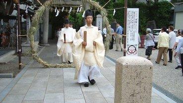 日本文化|祈求無病息災!日本神社六月最後一天舉辦的「夏越大祓」是什麼?