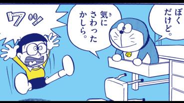 鏡腳、鼻墊看的到人物特色的哆啦A夢聯名款鏡架