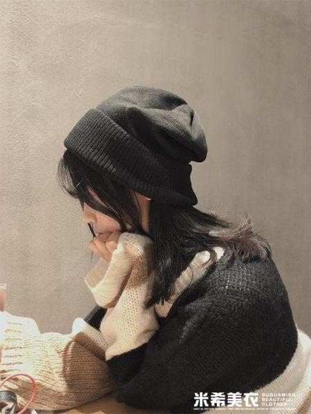 秋季簡約時尚針織羊毛帽冬天加厚保暖帽子女韓版純色百搭毛線帽