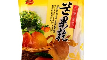 芒果產季什麼時候?台灣芒果品種比較與推薦懶人包