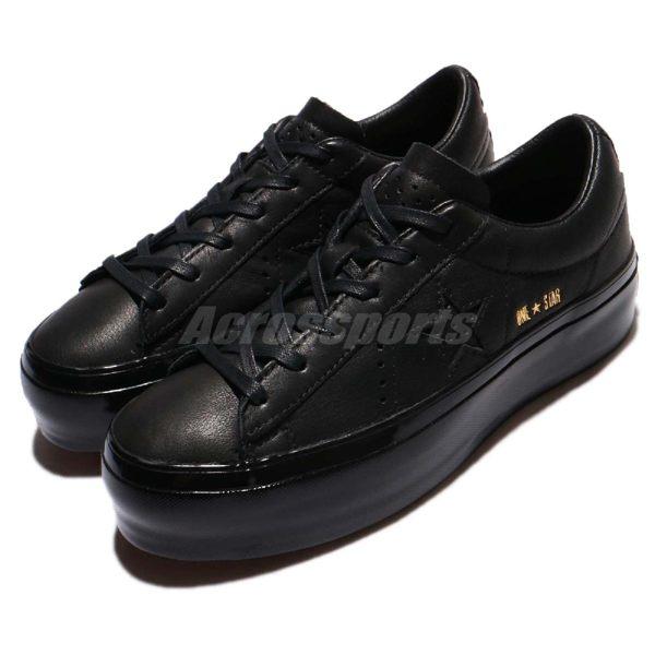 Converse One Star Platform 黑 全黑 金標 皮革鞋面 厚底鞋 鬆糕鞋 女鞋【PUMP306】 559898C