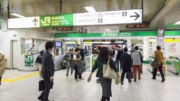【東京攻略】 嚴選盛夏首都圈最臭公廁