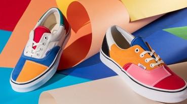 色彩拼接創新風格! Vans Patchwork Pack全新上市