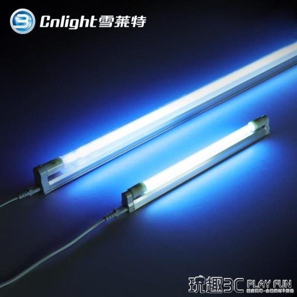 消毒燈 紫外線消毒燈家用殺菌燈除螨燈紫外線燈幼兒園臭氧消毒燈管 新品特賣