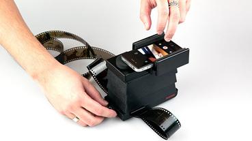 The Lomography Smartphone Film Scanner 老底片新生命