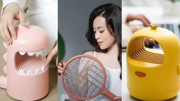 捕蚊燈、捕蚊拍怎麼選?6 款時尚美型捕蚊神器,蚊子再多也不怕