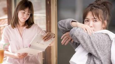 跟著韓劇學穿搭﹣宋慧喬《太陽的後裔》時尚法則!