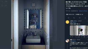 """日本網友分享一張 """"鏡子裡沒有拍攝者的詭異照片"""",引起大量討論和推理"""
