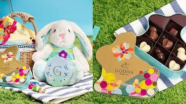 巧克力迷必搶限量「GODIVA小兔巧克力」!《GODIVA》2020全新限定巧克力組合快閃開賣!