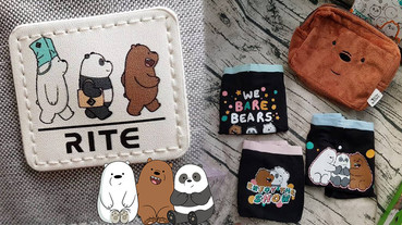 熊熊遇見你周邊大集合!Anden Hud、Rite、家樂福等,各式日常用品認真超可愛~