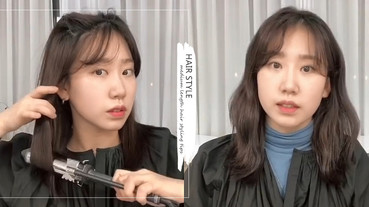 韓國髮型師傳授「中長髮」造型技巧!4款中長髮範本推薦,手把手教學、0技巧簡單上手