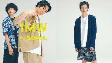 拜託不要跟我搶!GU x SOPH. 聯名系列「台灣限量發售」日期曝光,通通台幣千元以內就能入手!
