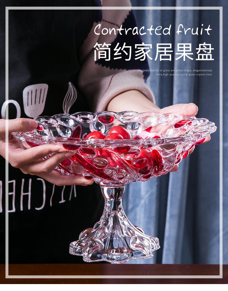 果盤 斐倫特 鏤空水晶玻璃果盤個性創意玻璃大號果盆現代客廳茶幾擺件 免運
