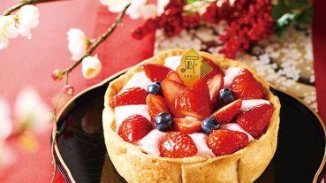 6吋豪華版草莓大福《PABLO》開賣啦!重量級「草莓大福起司塔」擺滿大顆草莓X粉紅麻糬,太澎湃!
