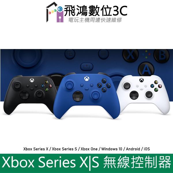 新一代 Xbox 無線控制器,總共相容將直接相容 Xbox Series X S、Xbox One、Windows 10、iOS 和 Android 等平台。Xbox 家族主機以外,皆使用藍牙方式串連