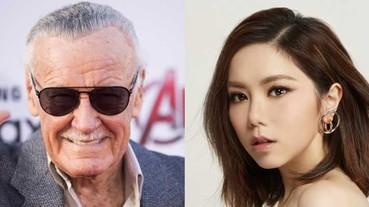 【女漢子 Girl Crush】Stan Lee 親口證實!漫威第一位中國女英雄角色:鄧紫棋!