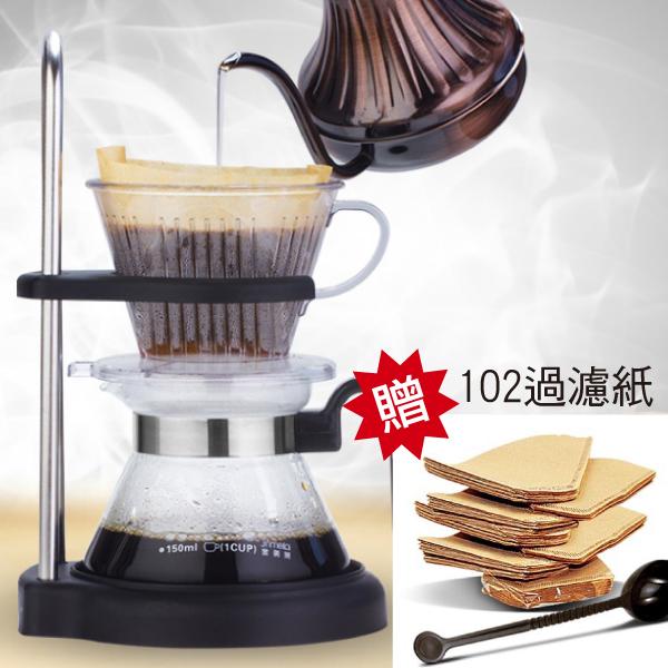 滴濾式手沖咖啡壺套裝組(贈送102濾紙杯)【E657007】