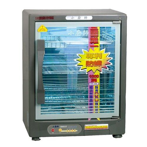 (下單再折)【小廚師】70公升三層防爆烘碗機(白/灰)TF-989A/TF-989GA