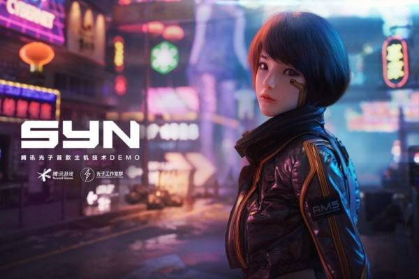 Tencent Luncurkan Studio Baru di California, Diisi Veteran Rockstar Games