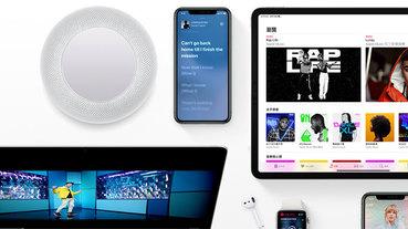 Apple 募集工程師打造下一代 Windows 媒體應用