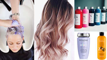 護色髮品一洗褪色?專家教你維持髮色靠「補色」!4款髮型師都在搶補色型洗髮精推薦