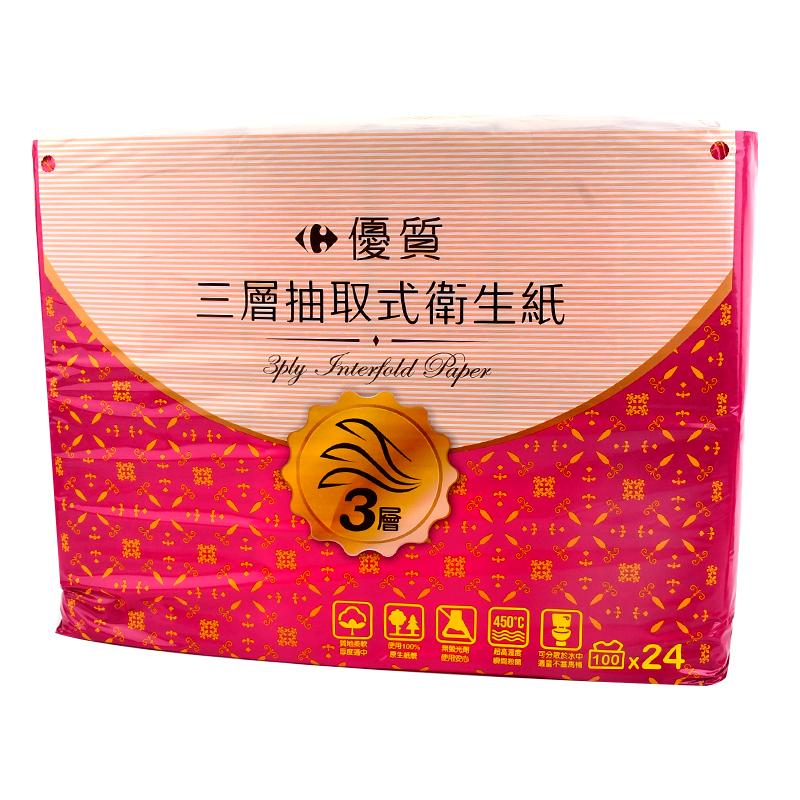 【家樂福省更多】家樂福優質三層抽取式衛生紙 100抽x24包/袋