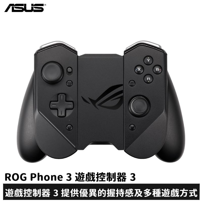【商品特色】★ 適用機型:ASUS ROG Phone 3 ZS661KS 手機(其它機型不適用,訂購時請確認,謝謝。)★ Gamepad 遊戲控制器 3 提供優異的握持感及多種遊戲方式,包括掌上型模