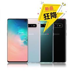 ◎6.1吋觸控螢幕/八核心處理器/IP68防水防塵 ◎主3鏡 長焦廣角與超廣角 ◎8G RAM/128G ROM品牌:Samsung三星種類:智慧手機型號:GalaxyS10顏色:白色系,黑色系,綠色