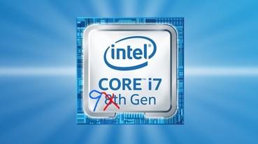 似曾相似的 Haswell Refresh?Intel Coffee Lake-S 再戰一代!Intel Core 9000 系列處理器規格曝光