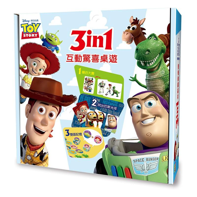 東雨文化 3 in 1 互動驚喜桌遊 迪士尼DISNEY-玩具總動員系列 蝦皮24h