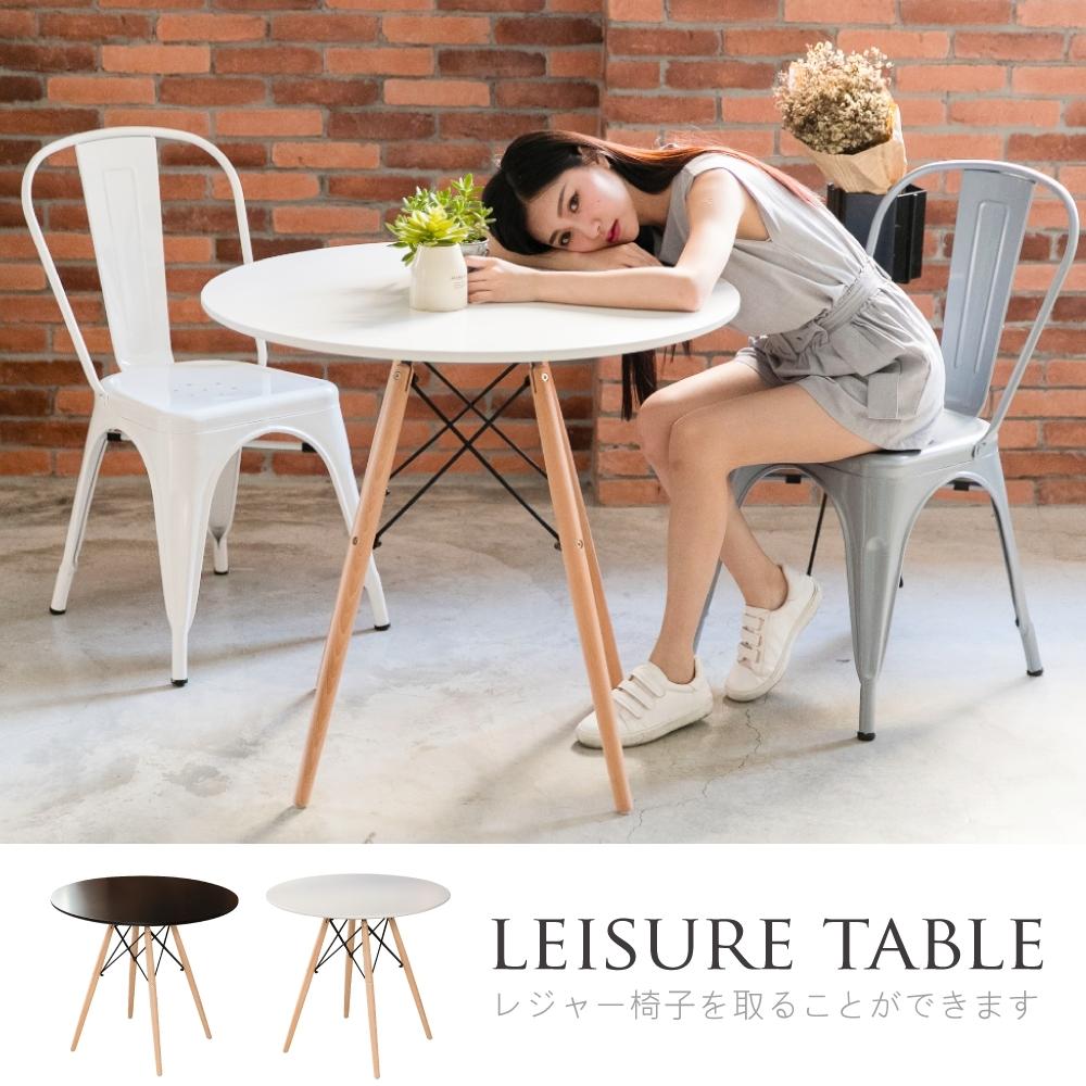 洽談桌 書桌【STYLE格調】北歐簡約風80公分餐桌 洽談桌 圓桌 休閒桌