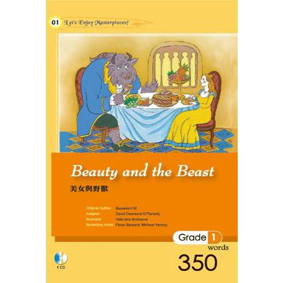 美女與野獸Beauty and the Beast(25K軟皮精裝+1CD)