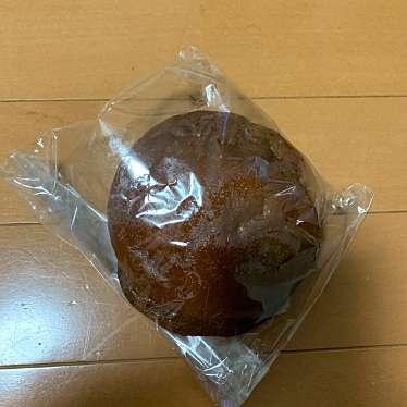 ベーカリー&カフェ ルパ 幡ヶ谷店のundefinedに実際訪問訪問したユーザーunknownさんが新しく投稿した新着口コミの写真