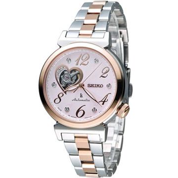 ◆原廠公司貨◆心型鏤空設計◆旋入式透視背蓋◆不銹鋼錶殼、錶帶◆配備藍寶石水晶鏡面◆料號:4R38-01C0KS