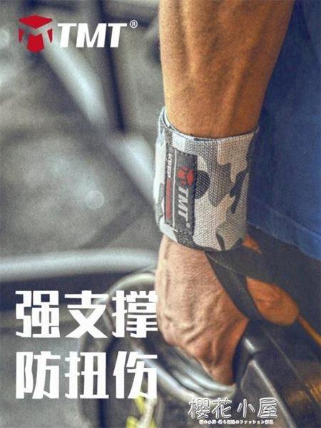 TMT健身護腕男防扭傷護手腕運動健身手套舉重繃帶助力帶力量護具『櫻花小屋』