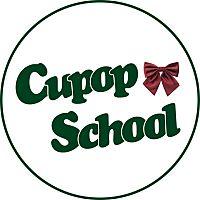 Cupop