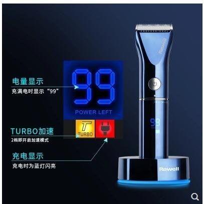 【日威F17孔雀藍.-電壓通用】日威F17充電式理髮器家用電剃子成人專用電動