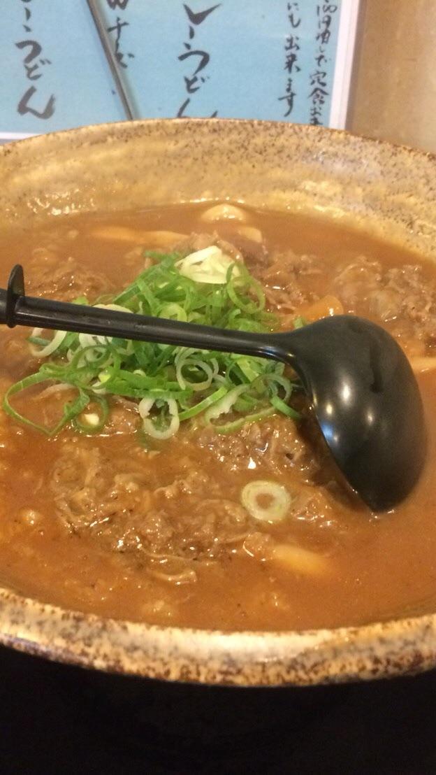 京都美味いモノ巡り研究会
